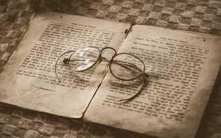 Сочинение Что значит быть талантливым читателем 8, 10, 11 класс