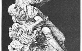 Басня Эзопа Старик и Смерть
