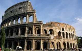 Византийская архитектура – сообщение доклад