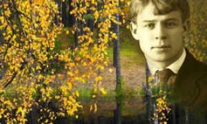 Анализ стихотворения Листья падают листья падают Есенина