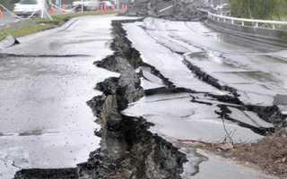 Доклад на тему Землетрясения сообщение 5, 6 класс