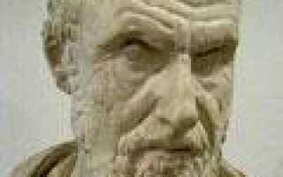 Гиппократ – сообщение доклад