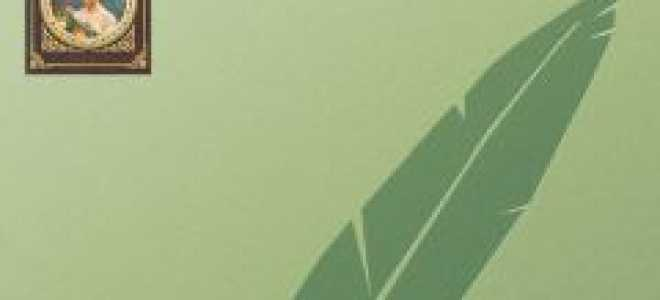 Три встречи – краткое содержание книги Тургенева