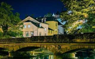 Люксембург – сообщение доклад Окружающий мир 3, 7 класс