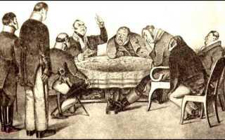 История создания Ревизора – комедии Гоголя