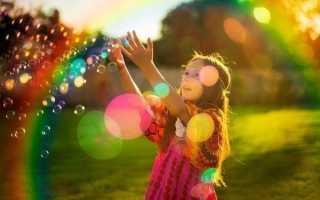 Сочинение Что такое счастье? рассуждение 15.3, ОГЭ, 8, 9 класс