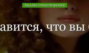 Анализ стихотворения Цветаевой Мне нравится, что Вы больны не мной