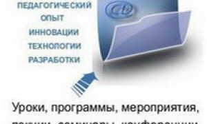 Анализ стихотворения Прячет месяц за овинами Есенина