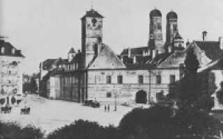 Город Мюнхен – сообщение доклад