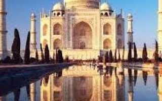 Индия – сообщение доклад