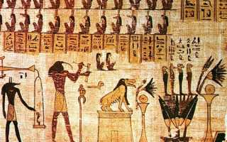 Искусство Древнего Египта – сообщение доклад (5, 10 класс)