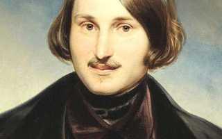 Творчество Гоголя – доклад сообщение