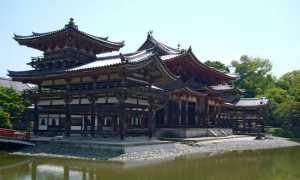 Храм Хоодо Япония (Павильон Феникса) – сообщение доклад