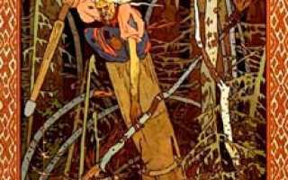 Сочинение по картине Баба-яга Билибина 5 класс