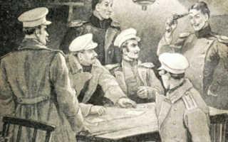 Фаталист – краткое содержание глава из романа Герой нашего времени с планом Лермонтова
