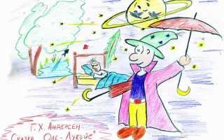 Оле Лукойе – краткое содержание сказки Андерсена