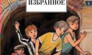 Старая черепаха – краткое содержание рассказа Нагибин