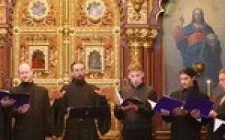 Духовная музыка – сообщение доклад по музыке 5, 6, 7 класс