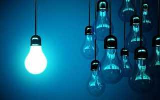 Профессия электрик – доклад сообщение