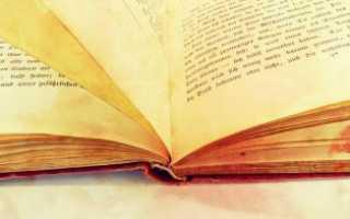 Анализ стихотворения Слово Бунина 7 класс