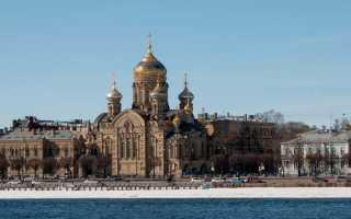 Основание Санкт-Петербурга – сообщение доклад