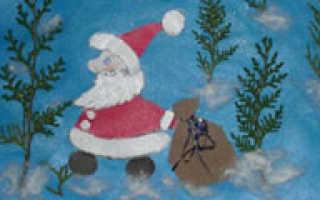 Сочинение про Деда Мороза