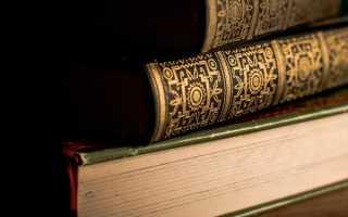 Сочинение на тему Как я выбираю книгу для чтения в библиотеке