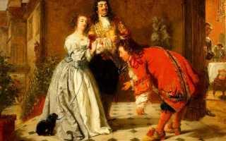 Сочинение Доримена в рассказе Мещанин во дворянстве Мольера