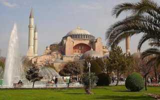 Собор Святой Софии в Константинополе – сообщение доклад