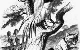 Басня Лафонтена Петух и лиса
