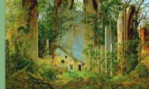 Падение дома Ашеров – краткое содержание романа Эдгара По