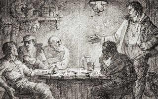Листригоны – краткое содержание Куприн