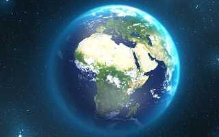 Африка – сообщение доклад
