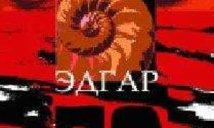 Маска Красной смерти – краткое содержание рассказа Эдгара По