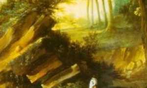 Басня Эзопа Зевс и Люди