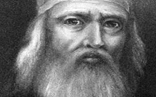 Иван Федоров – первопечатник сообщение доклад