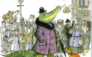 Крокодил – краткое содержание сказки Чуковского