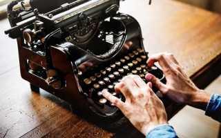 Как я стал писателем – краткое содержание рассказа Шмелёва