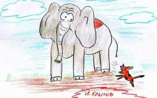 Слон и Моська – краткое содержание басни Крылова