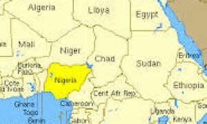 Нигерия – сообщение доклад 7 класс по географии