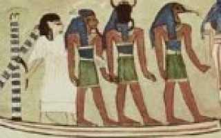 История Древнего мира – сообщение доклад