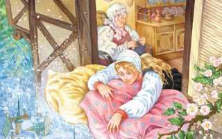 Госпожа Метелица – краткое содержание сказки братьев Гримм