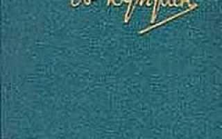 В недрах земли – краткое содержание рассказа Куприна