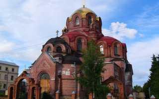 Доклад про Софийский собор
