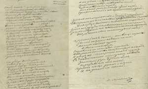 Смерть поэта – краткое содержание стихотворения Лермонтов