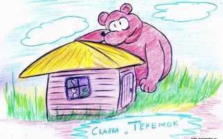 Теремок – краткое содержание сказки Бианки