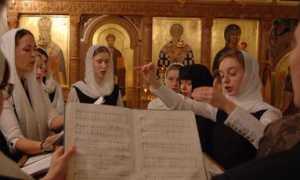 Русская духовная музыка – доклад сообщение