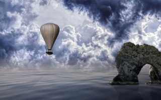 Сочинение Что значит «принести мечту в жертву»?