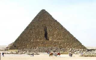 Египетские пирамиды – сообщение доклад