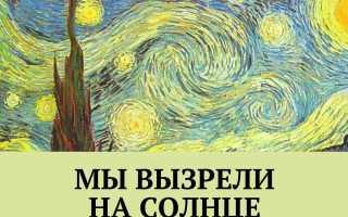 Басня Эзопа Блоха и Человек